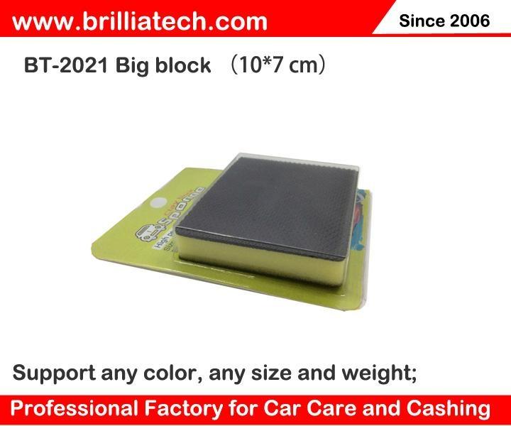 BT-6021  New Magic Clay Block Magic Clay Shine Eraser