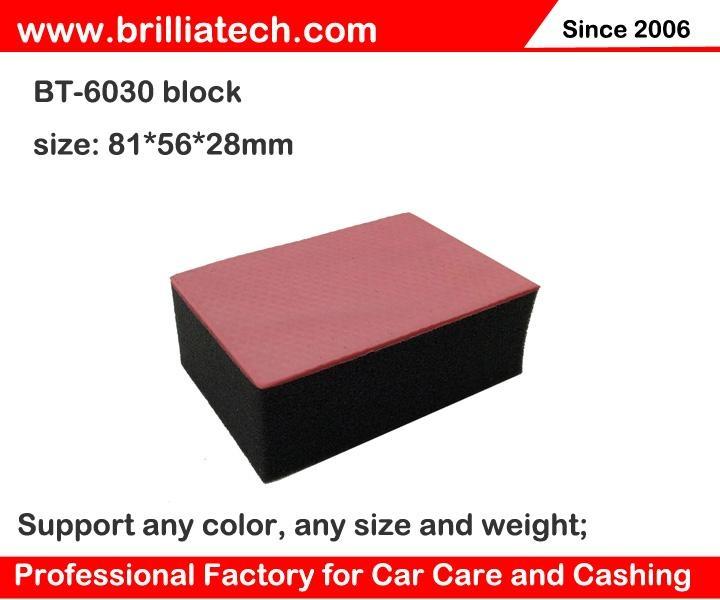 BT-6030  New Magic Clay Block Magic Clay Shine Eraser