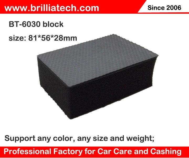 car wash sponge block