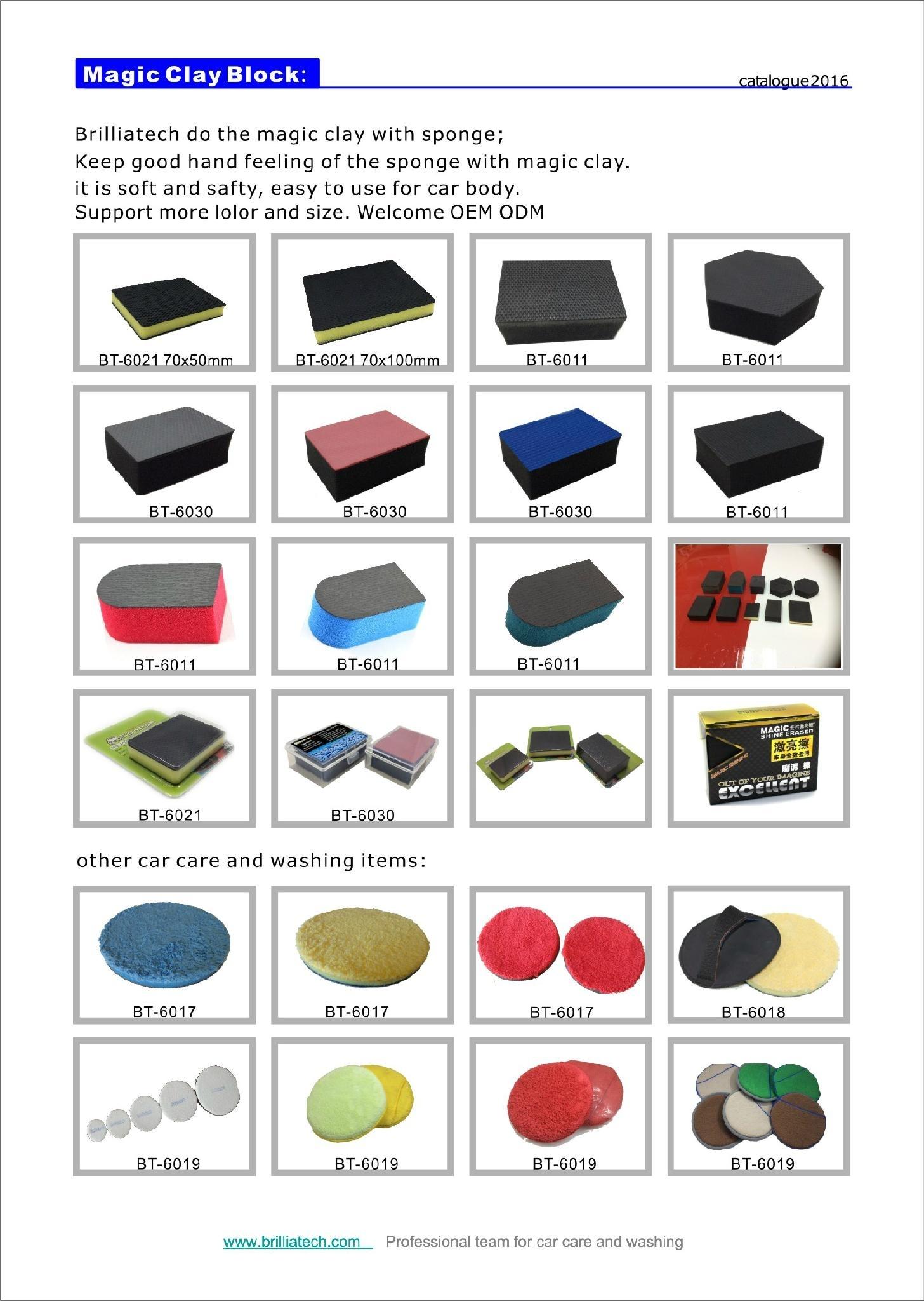 magic clay block kit