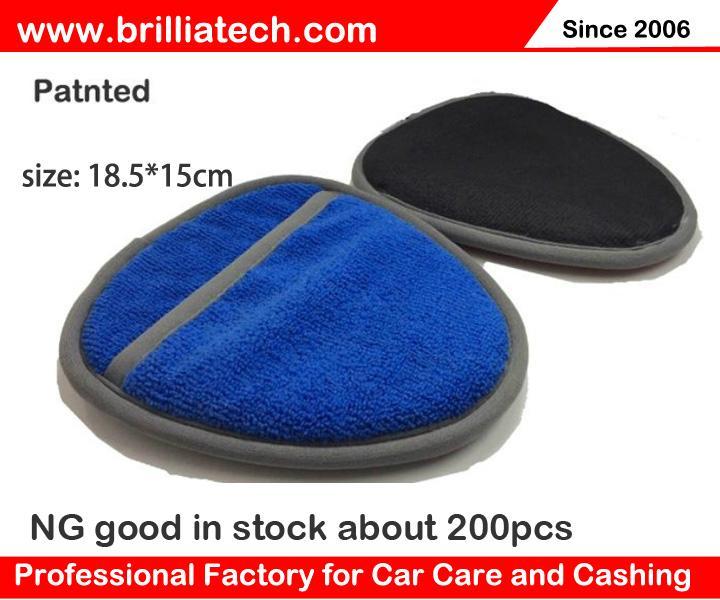 car wash glove microfiber
