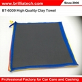 auto cleaning towel