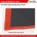Magic Clay Towel Pad