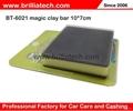 car care tool