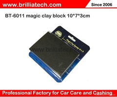 car wash&care sponge clay bar clay bock for Car Automobile Bicycle Motorcycle