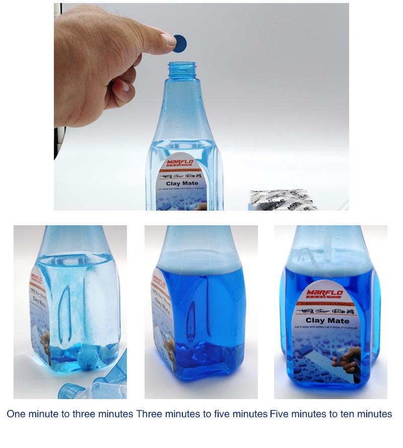洗车泥润滑液固体浓缩洗车洗涤剂带瓶子350ml中性洗车液 8