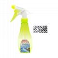洗車泥潤滑液固體濃縮洗車洗滌劑