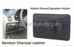 布地蘭佛山汽車精品精炭皮空氣淨化車用收納包
