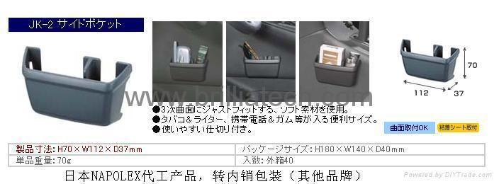 Auto receive a case