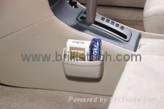 Car phone box