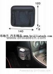 布地兰长沙汽车用品汽车CD证件手机多功能收纳包
