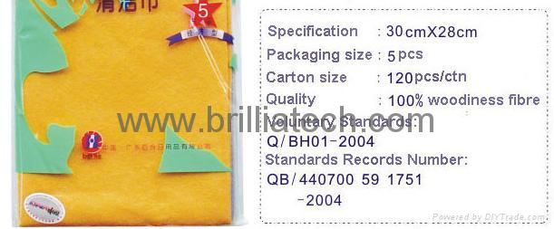 Brilliatech Car Detailing Germany Cleaning Cloth  1