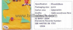 Brilliatech Car Detailing Germany Cleaning Cloth
