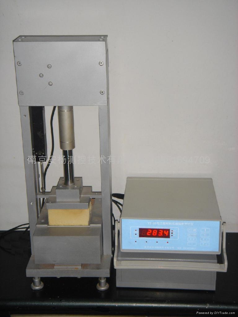 工程材料壓縮強度測試儀 1