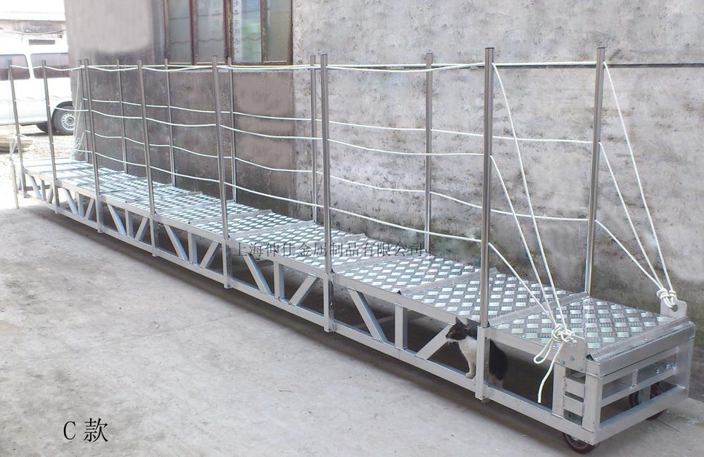 鋁合金船用舷梯 2
