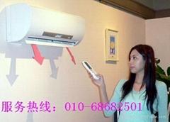 北京春兰空调清洗加氟86089609