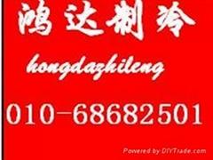 北京海尔空调移机加氟68682501