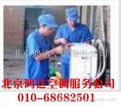 北京长虹空调移机加氟010-68682501