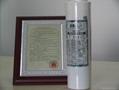溢泰康富乐净水器配件10寸颗粒