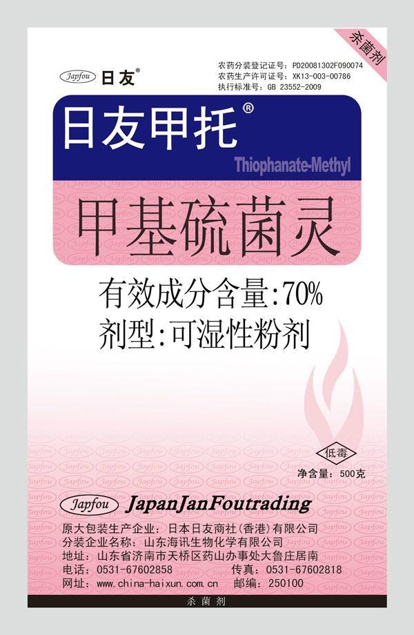 美国陶氏益农进口) cny  750 新生(原装进口80%代森锰锌) cny  58 农