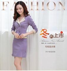 韓版女裝淑女打底裙大碼女裝長袖連衣裙送腰帶 6930 實拍