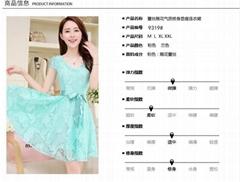 夏裝新款韓版女裝修身氣質淑女蕾絲雪紡公主裙子中長款連衣裙