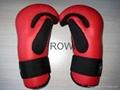ITF hand protector  1