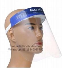 Anti fog PET face shield