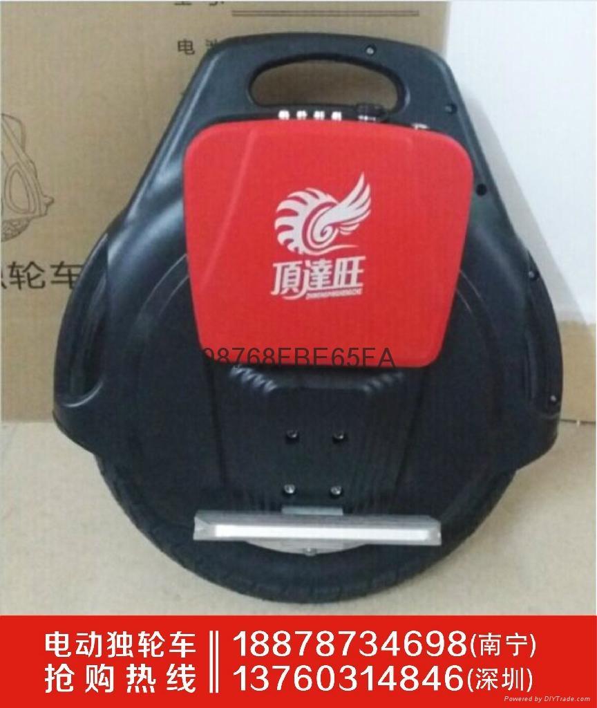 电动自平衡车 2