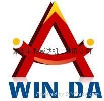深圳市雅威达机电有限公司