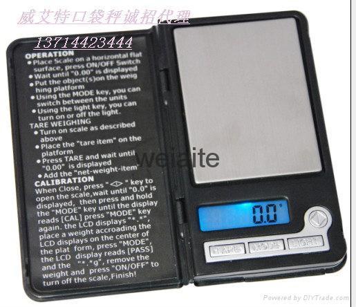 Digital Mini Pocket Scale口袋秤 1