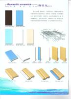 游泳池瓷磚