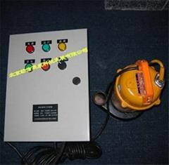 潜污泵控制箱