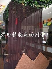 生产金属窗帘装饰网