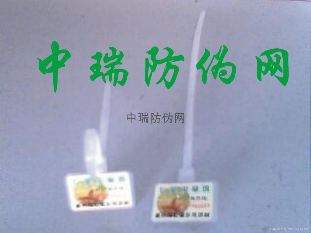 上海日用品防伪商标生产印刷 4