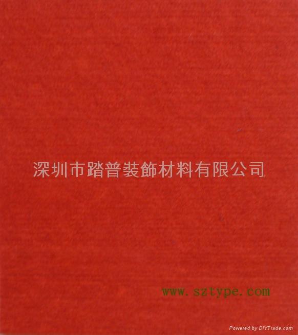 深圳踏普KTV防火吸音板 5