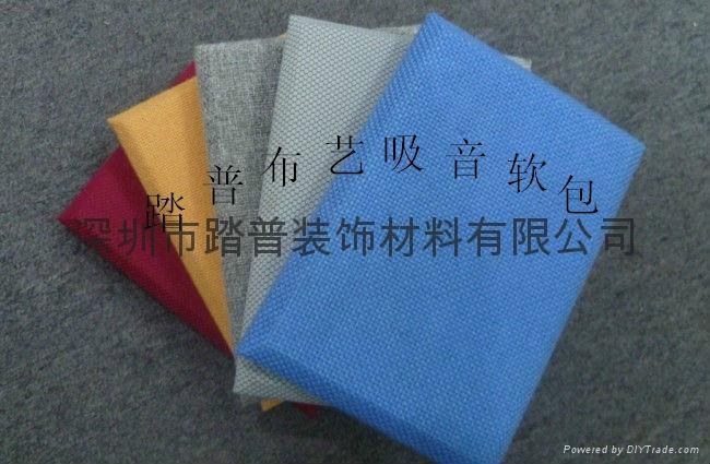 深圳踏普布艺软包吸音板 2