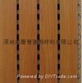 深圳踏普木质槽孔吸音板