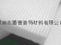 深圳踏普聚酯纤维硬质阻燃吸音棉 2