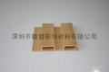 195×15防腐木装饰板 2