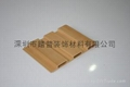 195×15防腐木装饰板 4