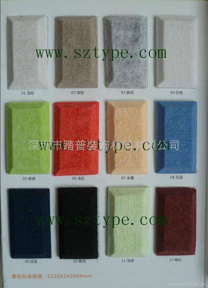 香港聚酯纤维吸音板 1