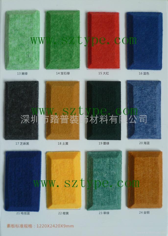 香港聚酯纤维吸音板 2