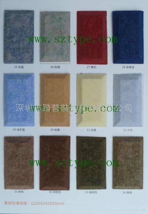 香港聚酯纤维吸音板 3