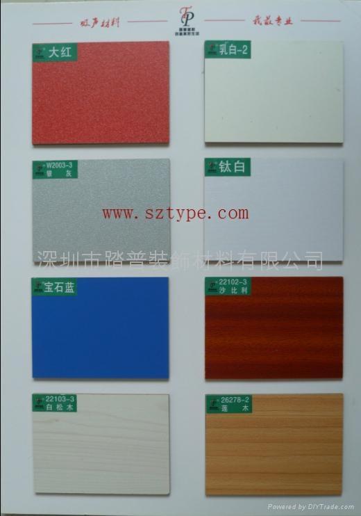 深圳踏普木质槽孔吸音板 5