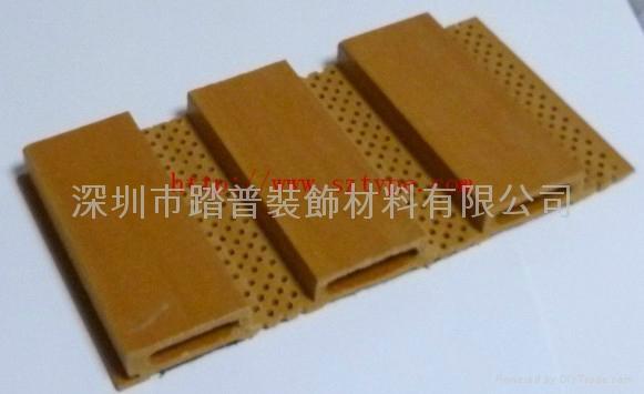 深圳踏普生态木195长城吸音板 1