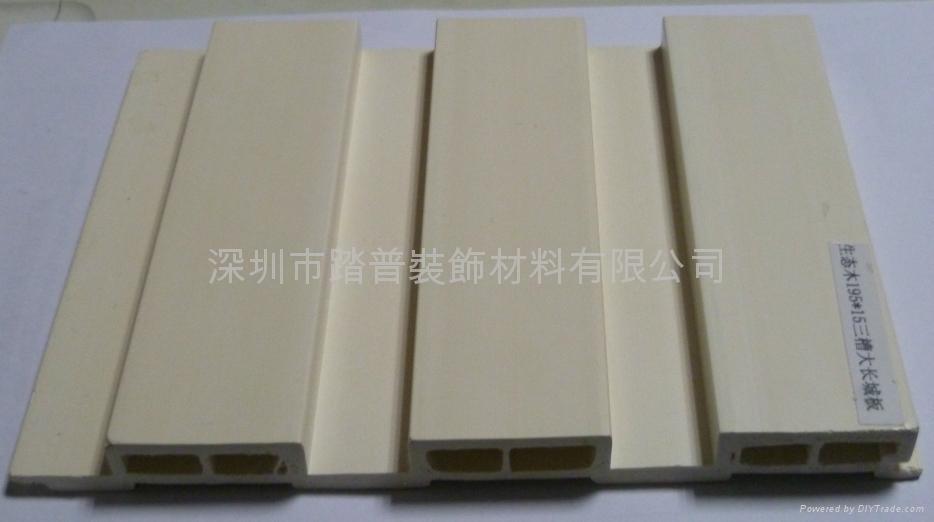 深圳踏普生态木195×15长城吸音板 5