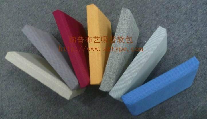 深圳踏普布艺软包吸音板 3