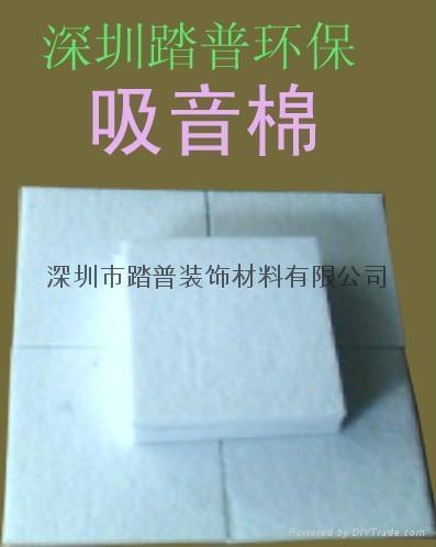 深圳踏普聚酯纤维硬质阻燃吸音棉 1