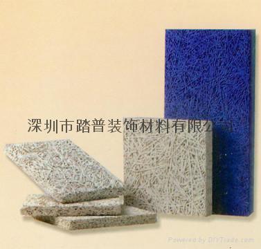 深圳踏普水泥木丝喷色吸音板 2